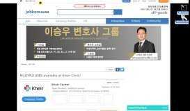 MULTIPLE JOBS available at Kheir Clinic! - jobkoreausa.com