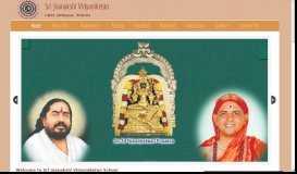 Sri Jnanakshi Vidyaniketan