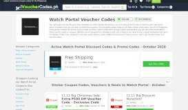 Watch Portal Voucher Codes - iVouchercodes.ph