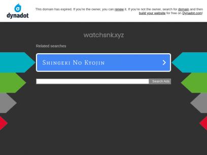 Watchsnk