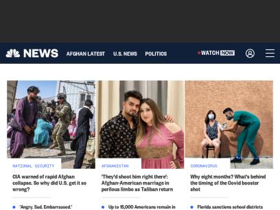 NBC News - Breaking News & Top Stories - Latest World, US & Local News | NBC News