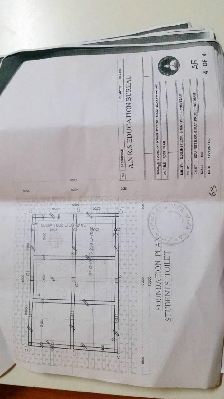 High School Latrine Project - Ethiopia