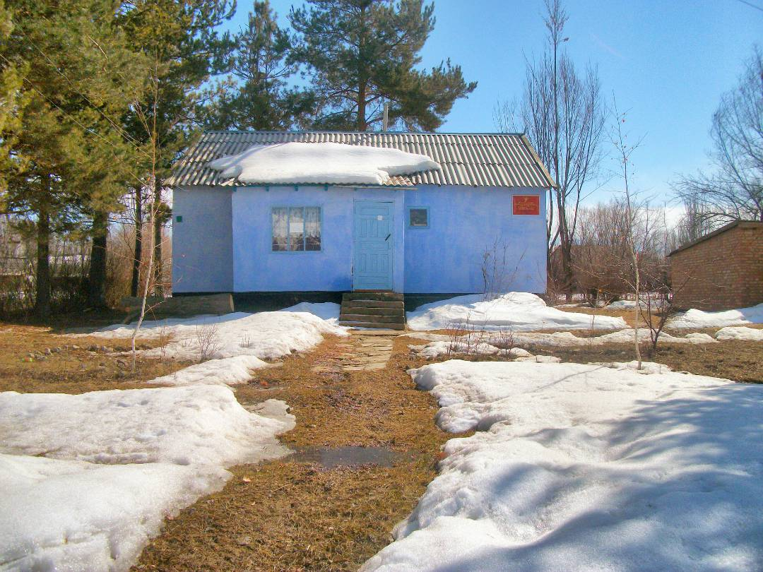 Dolon Medical Care Facility, Kyrgyzstan