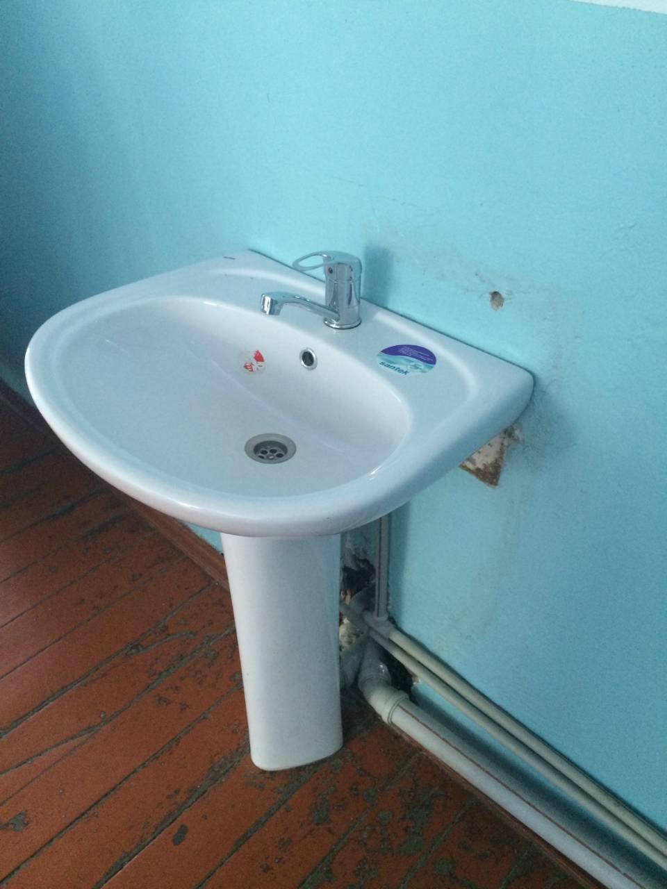 Conclusion of Bazar-Korgon Rehabilitation Center Bathroom Project - Kyrgyzstan