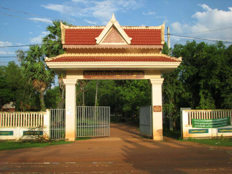 Kampong Trach Primary School Pump Project - Cambodia