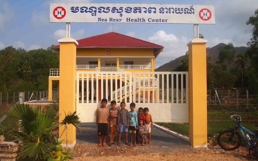 Neareay Health Center Latrine Project – Cambodia