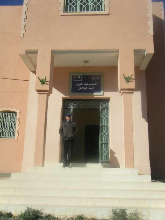 Ait Khoujmane and Ait Issoumoor Latrine Project - Morocco