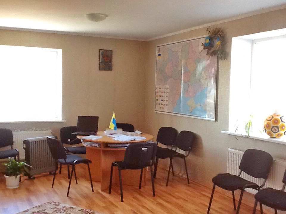 Renovated Training Center