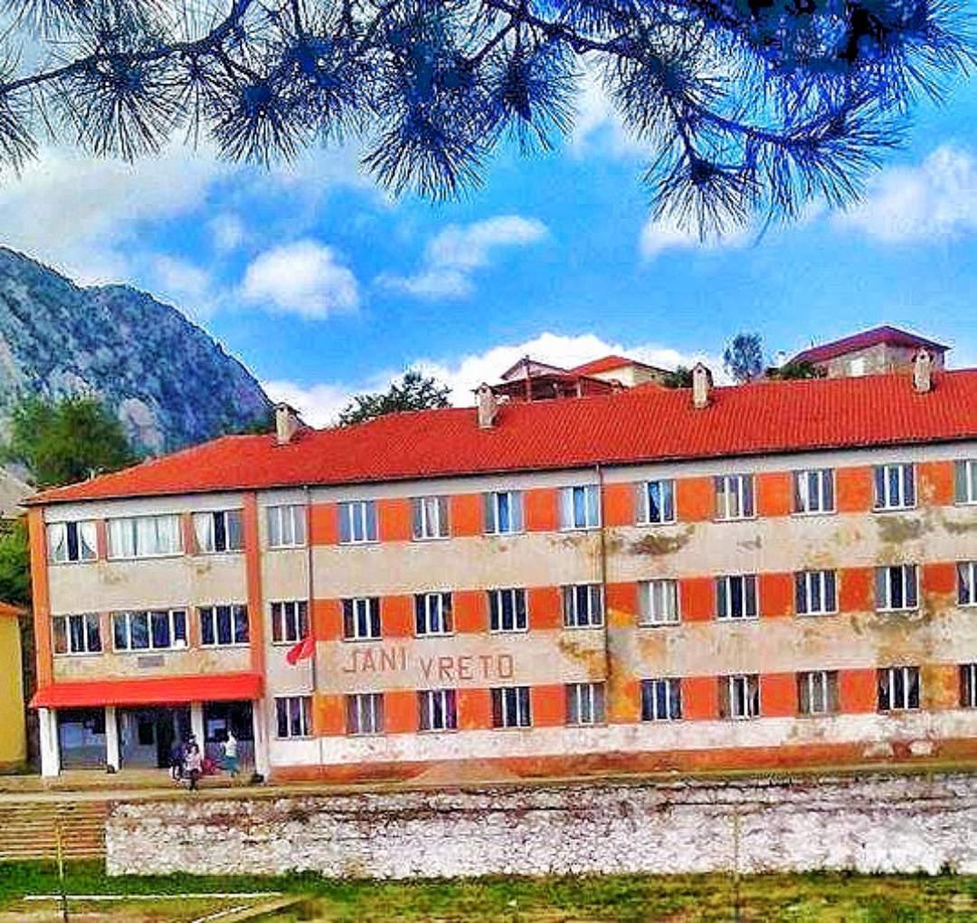 Jani Vreto School