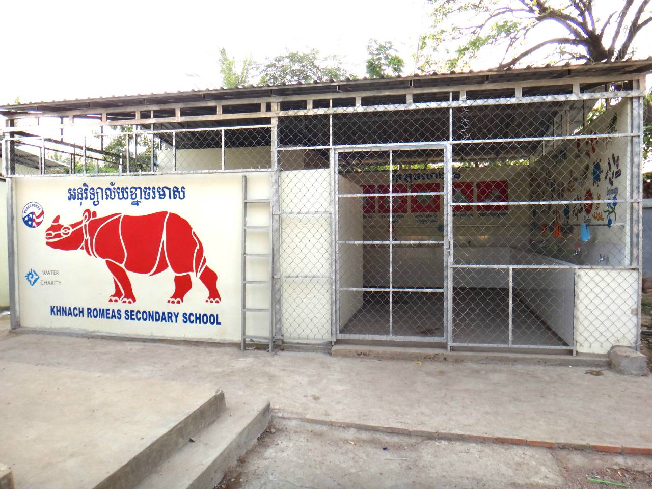 Conclusion of Khnach Romeas Secondary School Water Project - Cambodia
