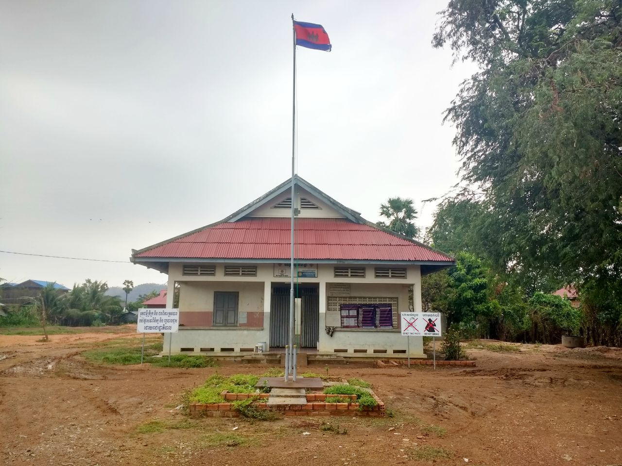 Banteay Meanchey Province Health Center Water Project - Cambodia